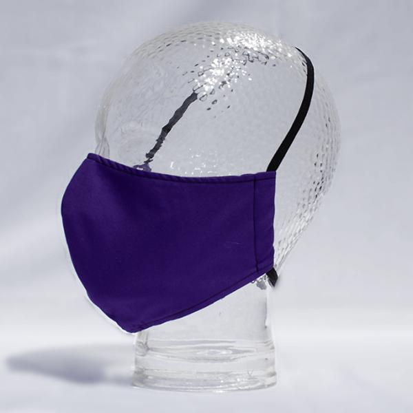 Shaped Washable 100% Cotton Facemask - Purple